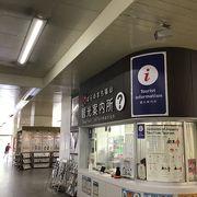 福山駅を降りてすぐの場所にあります