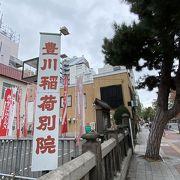 玉宝禅寺 豊川稲荷札幌別院