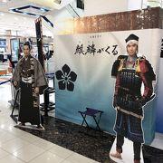 アリオ鳳はイベントがたくさんあるショッピングモールです。