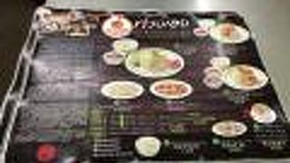 Kuang Heng Pratunam Chicken & Rice