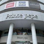 新横浜プリンスの商業施設