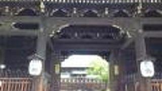 東寺 南大門