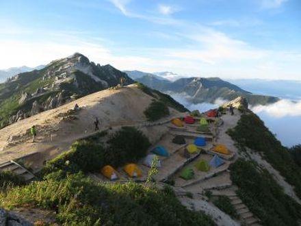 燕山荘 写真