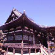 江戸時代の朝鮮通信使のための迎賓館
