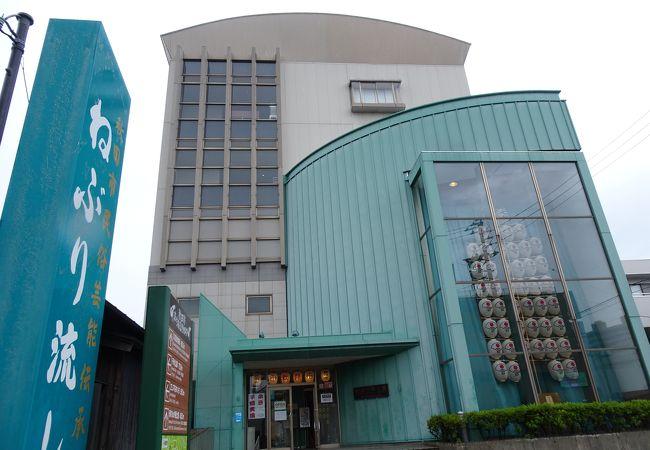 秋田市民俗芸能伝承館(ねぶり流し館)