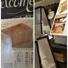 神楽坂 茶寮 本店