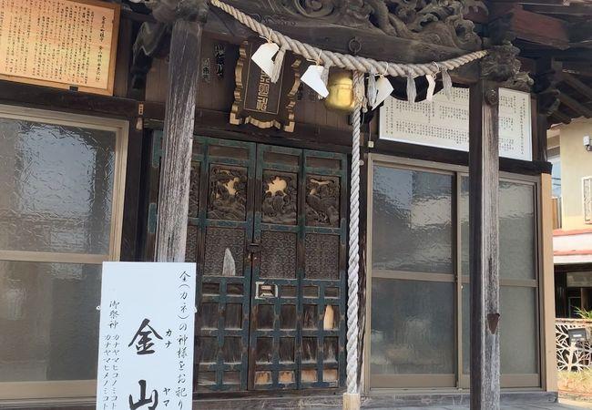 金山神社 (佐野市)