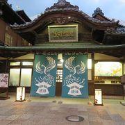 国の重要文化財の公衆浴場