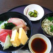 1000円足らずの簡単な海鮮丼