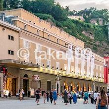 ザルツブルク祝祭劇場