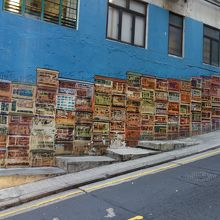 お店の側壁のウォール・アート(インスタどころ)