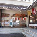 うるし座(山中漆器伝統産業会館)