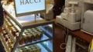 HACCI (阪急 うめだ本店 2F 化粧品売場)