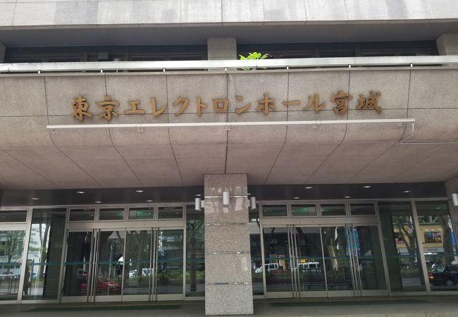 ホール 宮城 エレクトロン 東京