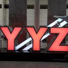 トロント ピアソン国際空港 (YYZ)