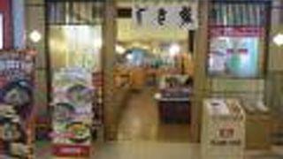 すき家 (ゲートウェイエカマイ店)