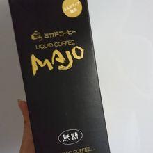 ミカドコーヒー 軽井沢ツルヤ店