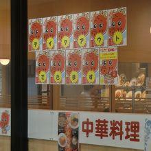 紅龍酒家 ウィングキッチン金沢八景店