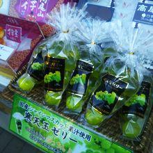 高尾山商店会