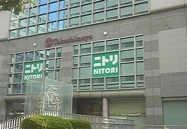 立川高島屋