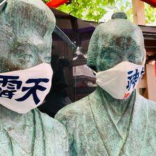 お初徳兵衛の像 (露天神社境内)