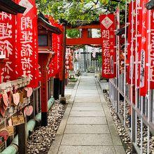 開運稲荷社 (露天神社)