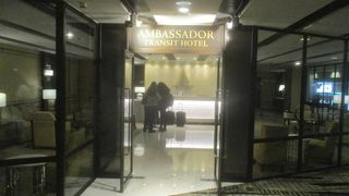アンバサダー トランジット ホテル