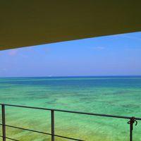 海辺の宿 あまみく 写真