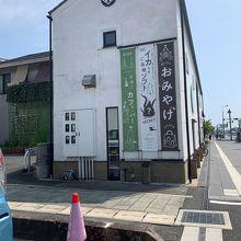 おつまみ研究所 松江殿町ラボ