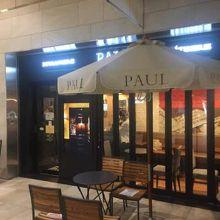 PAUL グランデュオ立川店