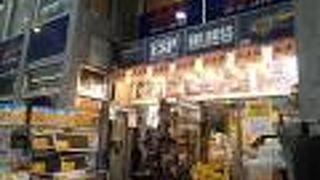 BIGBOSS (札幌店)