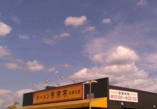 来来亭 木津川店