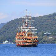 芦ノ湖の遊覧船です