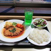 箱根ロープウェイ桃源台駅にあるレストラン