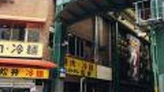 京橋東商店街