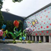 草間彌生満載の美術館
