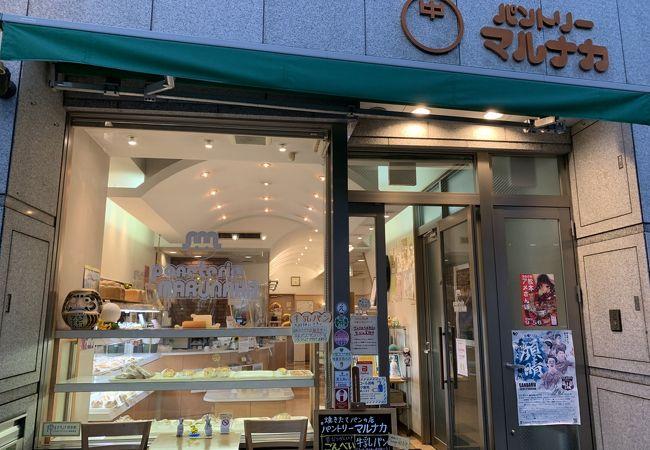 牛乳パンで有名なパン屋さん