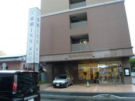東横イン 海老名駅東口 写真