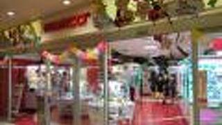 港北東急ショッピングセンター