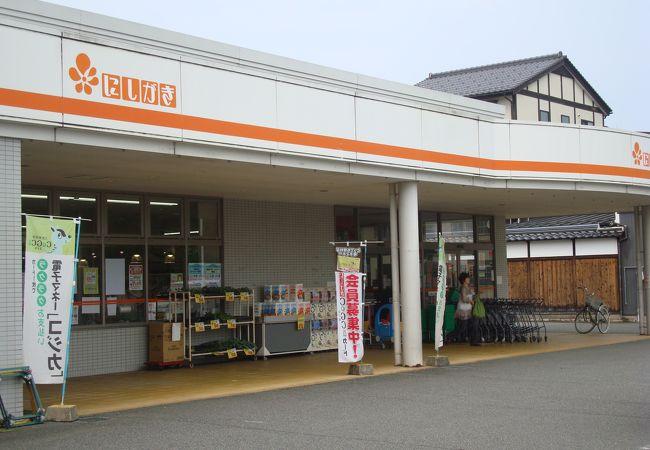 にしがき 元町店