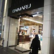 東京駅に直結している百貨店