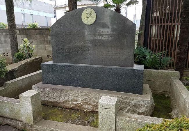 高野長英の顕彰碑