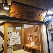 ankoya  駅前店