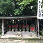 この地蔵尊の他に、本堂に二体の地蔵菩薩が祀られている