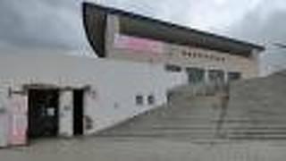 ハイジの村 クララ館 スパ&レストランホテル