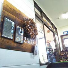 クランペットカフェ