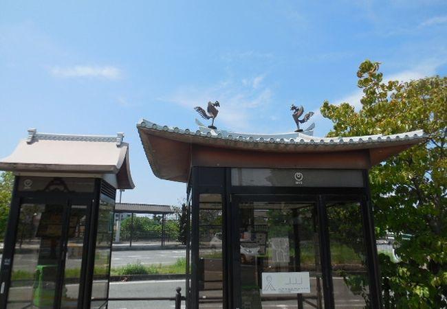 宇治駅 (京阪)