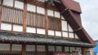 鎌倉御代川