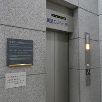 群馬県庁32F展望ホール