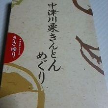 中津川市観光案内所 にぎわい特産館